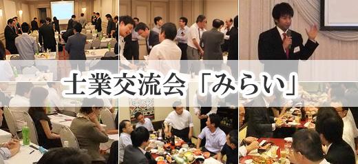 kouryuukai_title.jpg