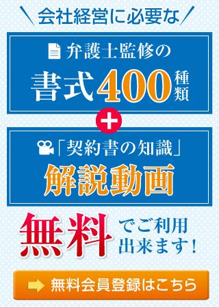 premium_bana.jpg